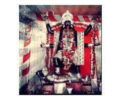 लवडिक्शनरी >Vashikaran Specialist babaji +91-9887506156